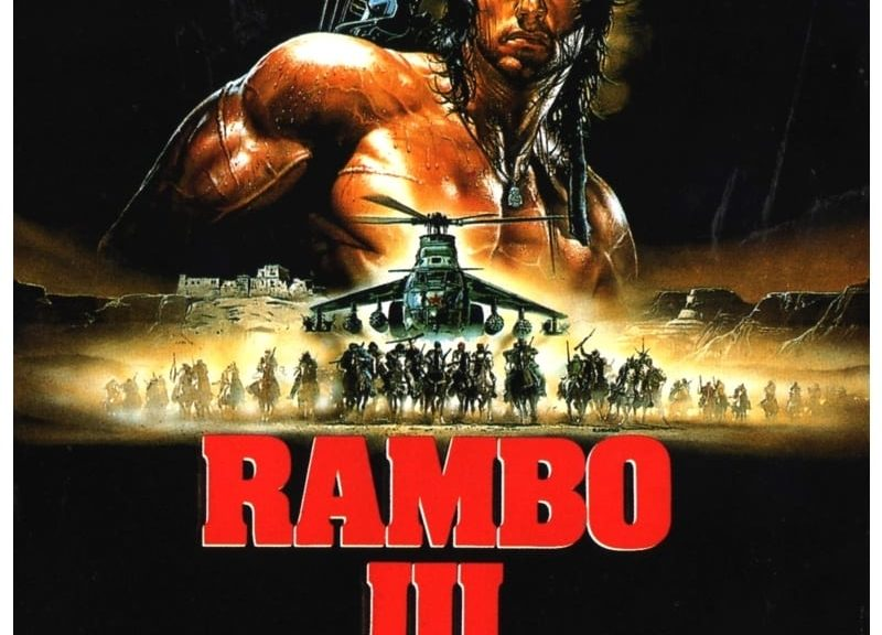 "Affiche du film ""Rambo III"""