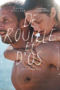 """Affiche du film """"De rouille et d'os"""""""