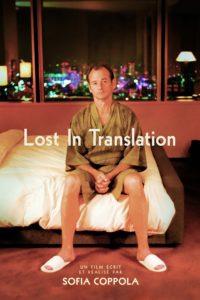"""Affiche du film """"Lost in Translation"""""""